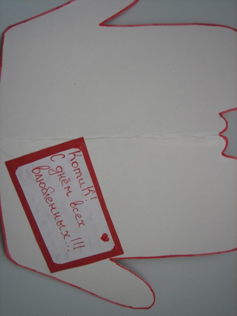поделки из бумаги на день влюбленных